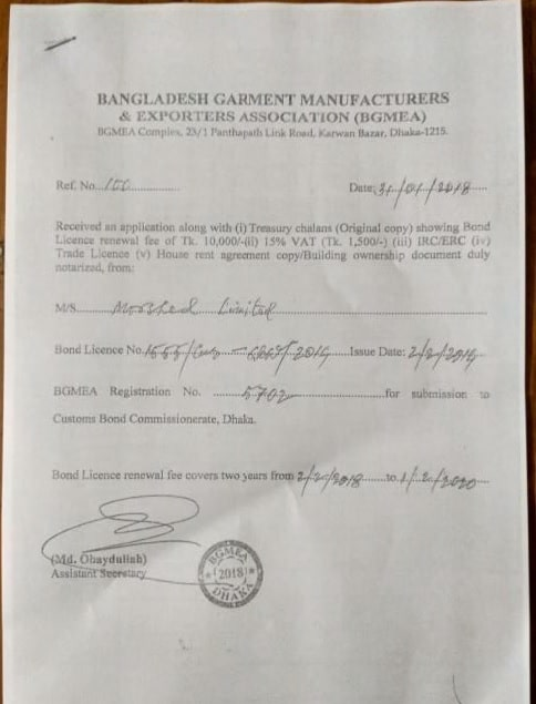 Bond license Garements A for compliance and audit